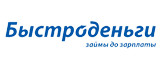 Быстроденьги logo
