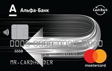 cash back mastercard от альфабанка