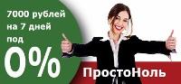 Центр Займов [micro][sale]