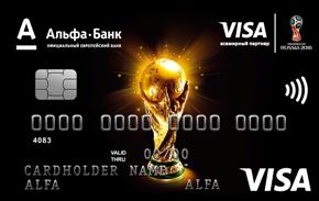 Карта ЧМ ФИФА 2018