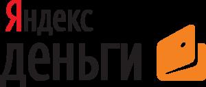 Лого Яндекс-Деньги