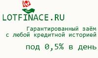 banner lotfinance