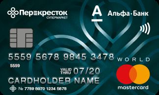 Кредитная карта Перекресток