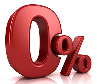 Займы под ноль процентов