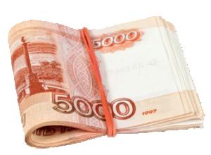 договор займа между физическими лицами образец 2020 без процентов с залогом